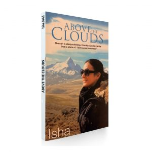Isha Judd - Books - Above the Clouds