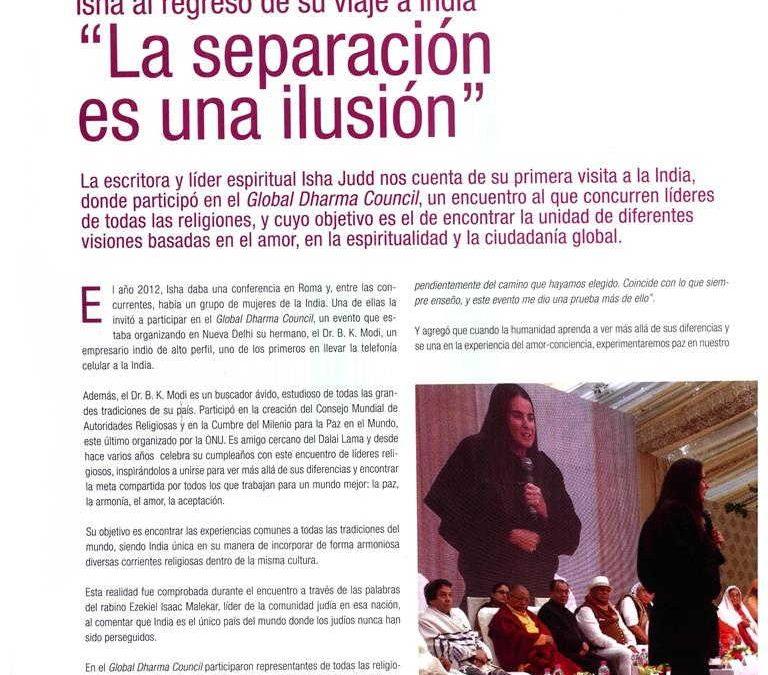 La separación es una ilusión